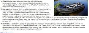 ВЫБОР 4.jpg